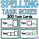 Spelling Task Cards - beginning letter, final letter and w