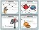 Spelling Task Cards Set 21 Compound Words