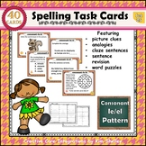 Spelling Task Cards Set 25 Consonant -le, -el