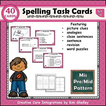 Spelling Task Cards Sets 11-15