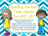 Spelling Task Cards for the WHOLE YEAR -ANY LIST-37 Worksheets!
