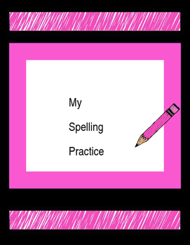 Spelling Template for Individualized Spelling Lists