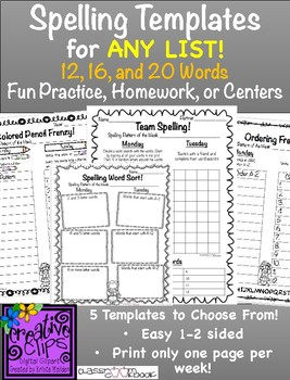 Spelling Templates for ANY list! Homework, Practice, Centers!