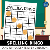 Spelling Test Templates