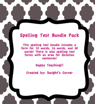 Spelling Test Bundle