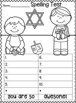 Spelling Test FREEBIES ~ December Edition!!!