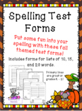 Spelling Test Forms for Fall & Autumn Holidays.