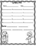 Spelling Test January Freebie