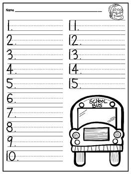 Spelling Test Paper (15 word version)
