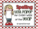 Spelling Test Paper for the Primary Grades: 8-Word Format