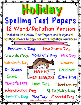 Spelling Test Papers for HOLIDAYS: Primary Grades (12 Word