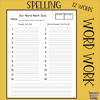 Spelling Test Template   A FREEBIE for YOU
