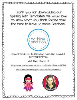 Spelling Test Template Printables