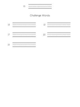 Spelling Test  Template - Reading Street