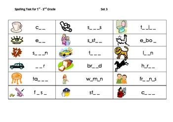 Spelling Test for 1st - 2nd grade
