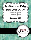 Spelling - The 3 Sounds of ea - Third Grade