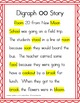 Spelling - The Two Sounds of Digraph oo - 1st Grade