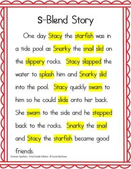 Spelling - The s Blends - 1st Grade