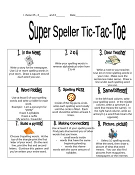 Spelling Tic-Tac-Toe-  9 activities for students to choose from.