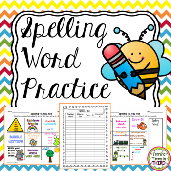 Studying Spelling Words: Tic-Tac-Toe Boards, Worksheets, & Lists