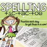Spelling Tic Tac Toe + activities - EDITABLE