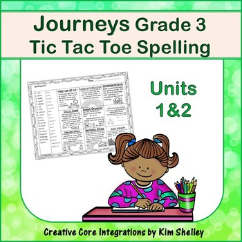 Spelling Tic Tac Toe Journeys Grade 3 Units 1-2