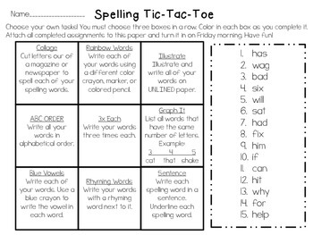 Spelling Tic Tac Toe Reading Wonders Unit 1, Grade 2
