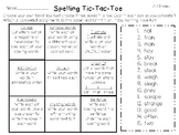 Spelling Tic Tac Toe Reading Wonders Unit 3, Grade 2