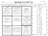Spelling Tic Tac Toe Reading Wonders Unit 4, Grade 2