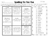 Spelling Tic Tac Toe Reading Wonders Unit 6, Grade 2
