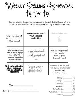 Spelling Tic Tac Toe Rubric/Cover Sheet