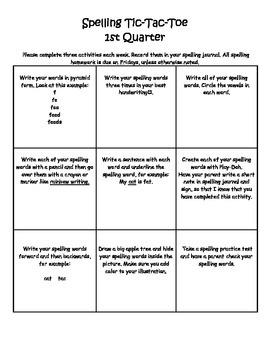 Spelling Tic-Tac-Toe Sheets