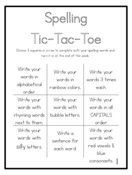 Spelling Tic-Tac-Toe Sheets (6)