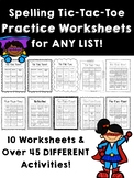 Spelling Practice Worksheets for ANY LIST