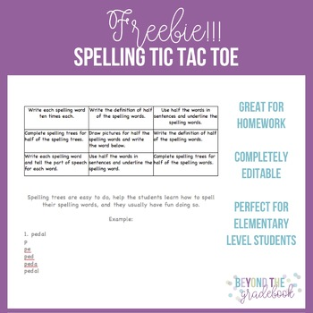 Spelling Tic Tac Toe Spelling Tree Instructions By Beyond The