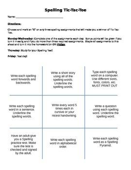 Spelling Tic-Tac-Toe Template