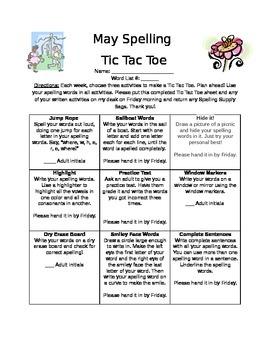 Spelling Tic Tac Toe Worksheet