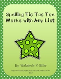 Spelling Tic Tac Toe for Any List