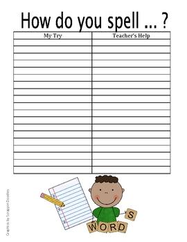 Spelling Try Sheet