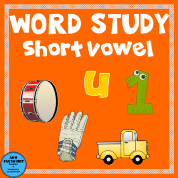 Spelling Unit Short U