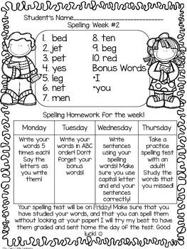 Spelling Unit: Week 2