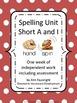 Word Study Short Vowel Bundle (a and i, e and o, and u)