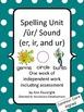 Spelling Units Variant Vowels Bundle