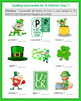 Spelling Unscramble for St. Patrick's Day