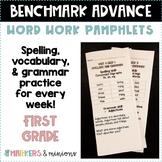 Spelling, Vocabulary, & Grammar Pamphlets (First Grade)
