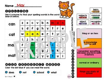 Spelling/Vocabulary Homework Activities  1st Grade