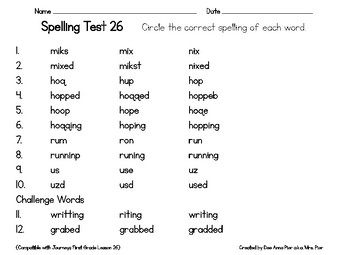 Spelling & Vocabulary Tests (Compatible with Journeys First Grade Lessons 26-30)