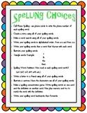 Spelling {Weekly Activities and Homework}