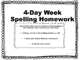 Spelling Homework- Weekly
