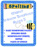 Spelling Weekly Packet (Grade 3)